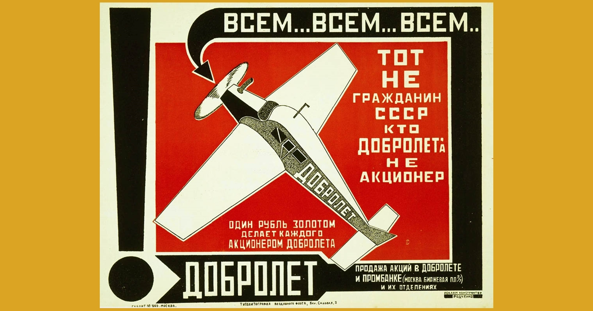 id russianconstructivism main