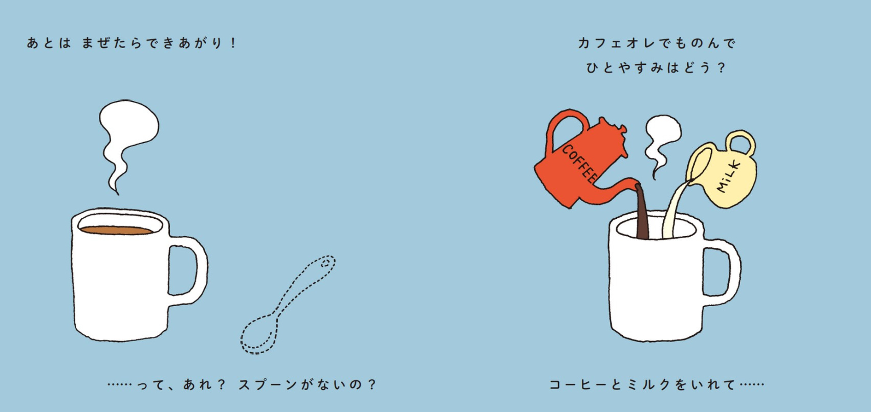 idesign nendo whats a cup 02