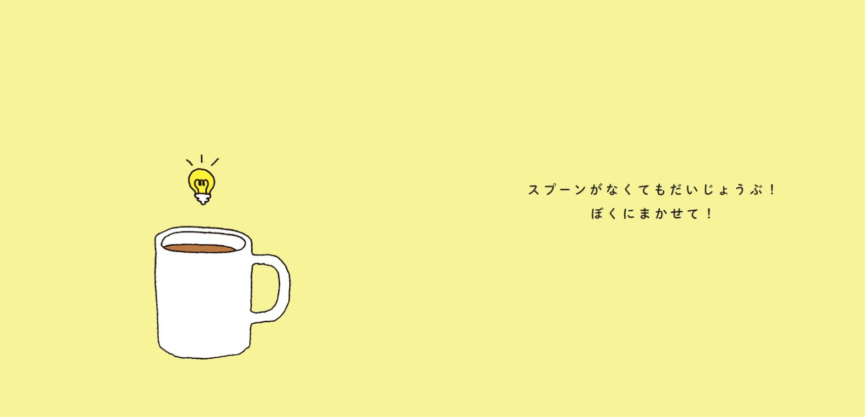 idesign nendo whats a cup 03