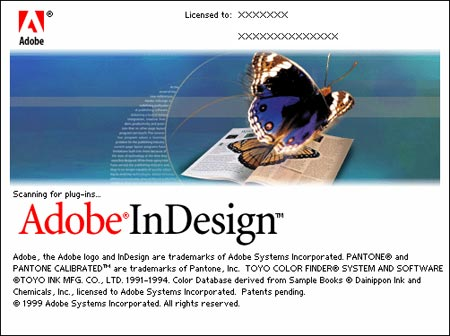 adobe-indesign-splash-screen-1999