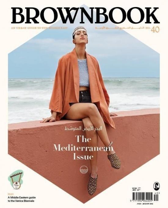 44.-Brownbook-No.-40-662x820
