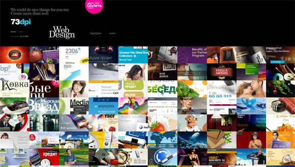 21-web-graphic-design-studio-sites