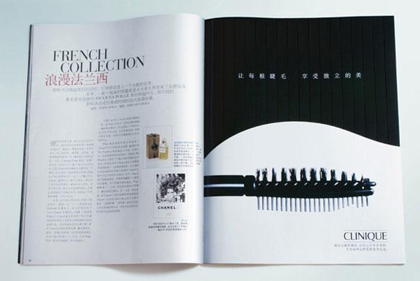 magazine-ads-clinique-1