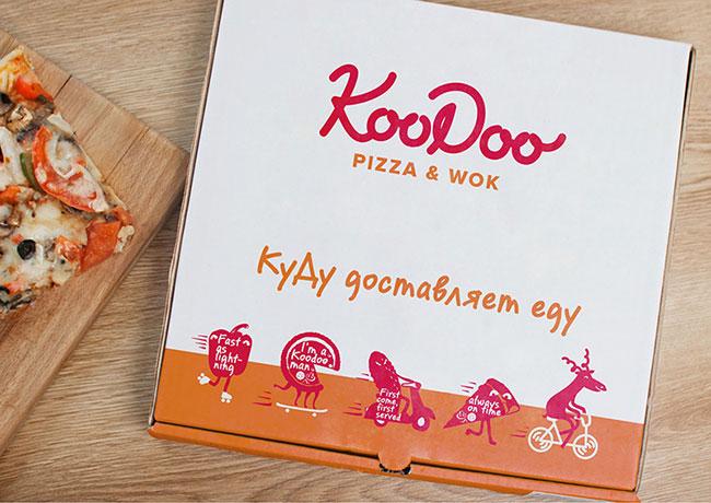 koodoo-06