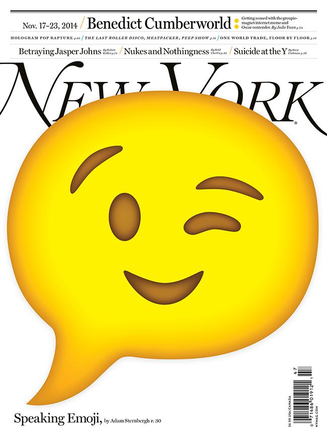 NewYork_Nov17-23_Biz&Tech-bar-code