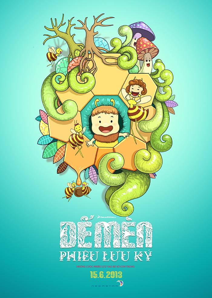 demen