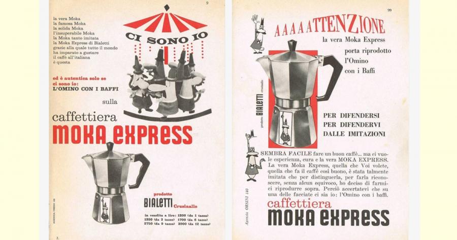 id moka express bialetti coffee maker main