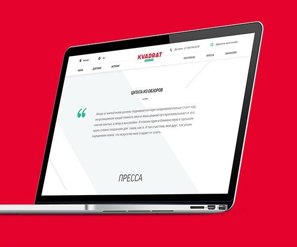 idesign pizzabar 24