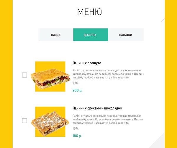 idesign pizzabar 25