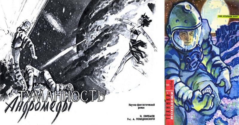Liên Xô và cuộc cách mạng thị giác vị lai: Tầm ảnh hưởng của tạp chí Tekhikia - Molodezhi