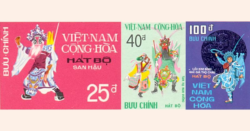 3 bộ tem đầu tiên về nghệ thuật Hát Bội Việt Nam
