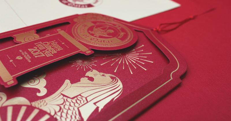 Thiệp năm mới của đại sứ quán Qatar thấm đẫm tinh thần Trung Hoa