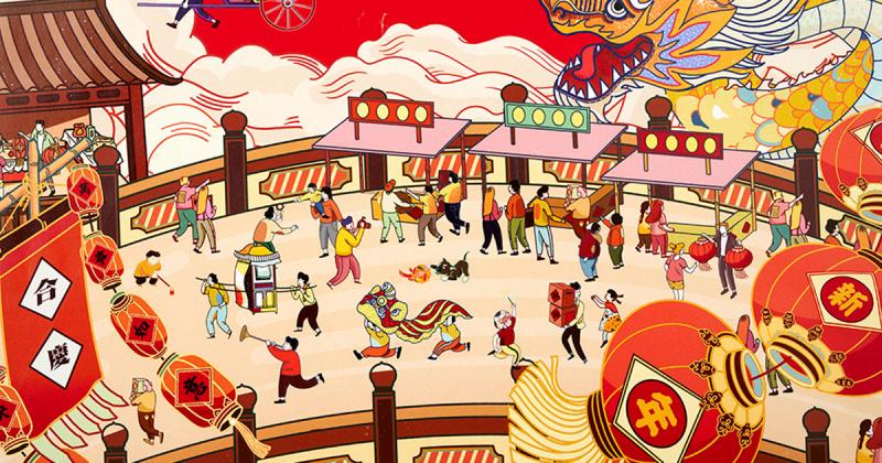 Cận cảnh vào văn hoá Trung Hoa qua ấn phẩm Tết của Youliyoujie