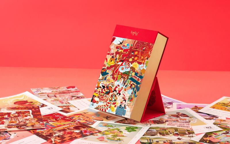 Chinese Intelligent Calendar 2019: Bộ lịch thông minh mang giá trị về những ký ức tốt đẹp