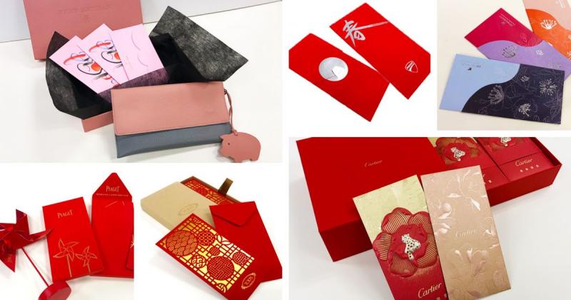 36 thiết kế bao lì xì sáng tạo đến từ các thương hiệu nổi tiếng (Phần 2)