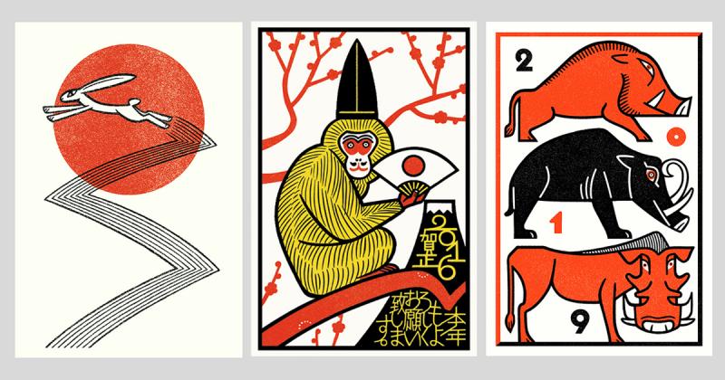Minh họa linh vật của năm đầy tinh tế từ nghệ sĩ Nhật Bản Takeuma