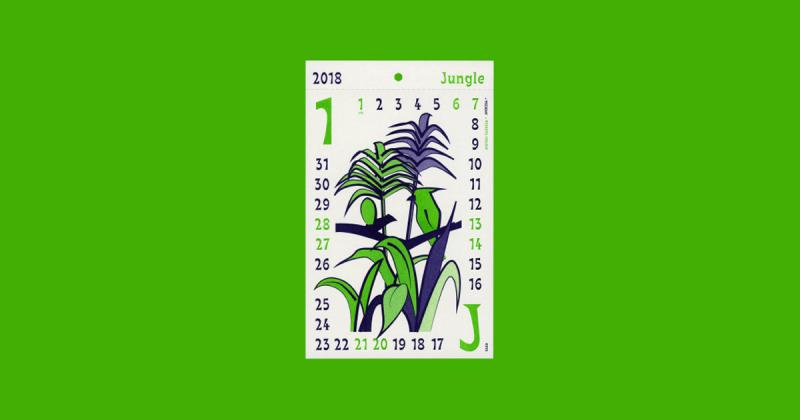 Hezin O và bộ lịch 2018 tuyệt đẹp lấy cảm hứng từ bảng chữ cái