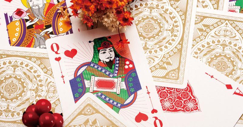 """Cảm hứng văn hoá Trung Hoa qua bộ hộp quà """"Năm mới thịnh vượng"""""""