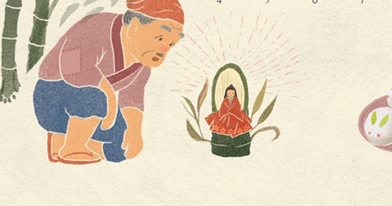 INCA và bộ lịch đáng yêu minh hoạ truyện cổ tích Nhật Bản