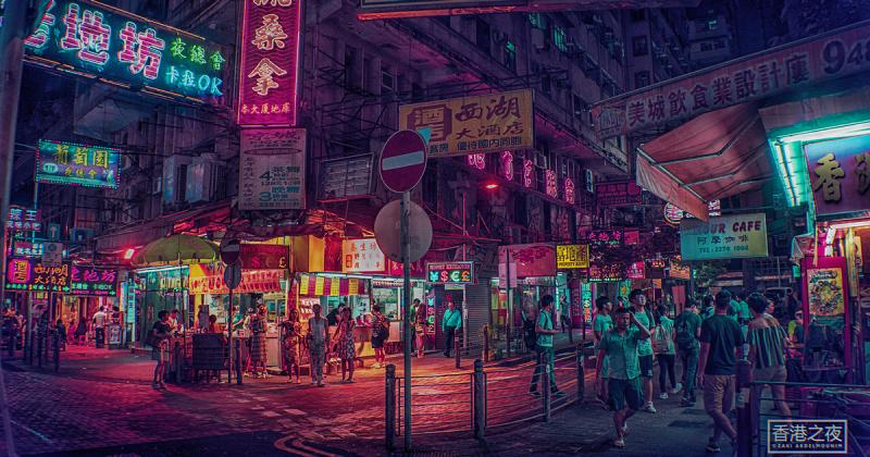 Thế giới neo-noire huyền diệu tại Hương Cảng