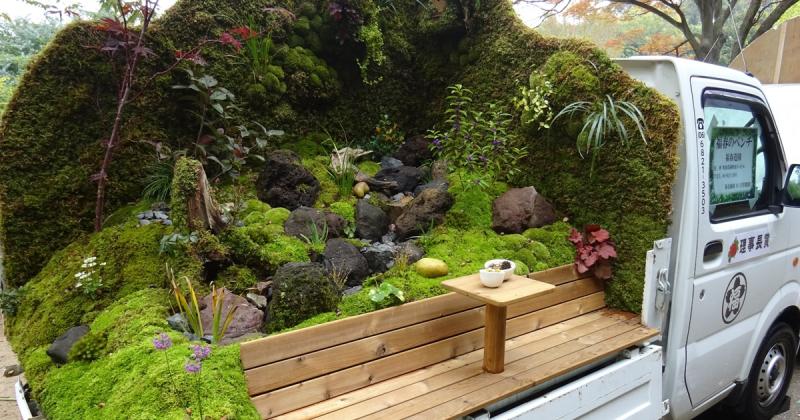 Tại Nhật, người ta tổ chức cuộc thi làm vườn trên xe tải