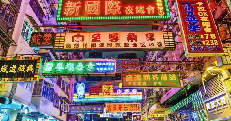 Bảng hiệu neon ở Hong Kong - một câu chuyện về bảo tồn văn hóa