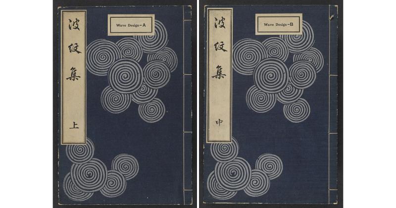 Tải miễn phí họa tiết truyền thống Nhật Bản qua ba cuốn sách 115 tuổi