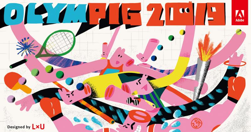 """Bộ lịch """"Olympig"""": Sự kết hợp sáng tạo giữa Adobe và LxU Studio"""