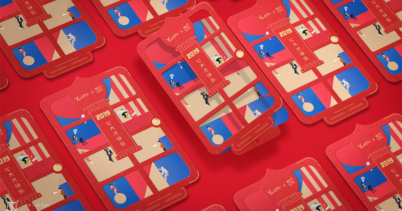 5gN² Design và các thiết kế thanh lịch cho năm mới Kỷ Hợi