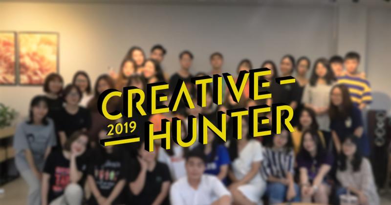 Cuộc thi sáng tạo Creative Hunter 2019: Sân chơi bùng nổ dành cho giới trẻ