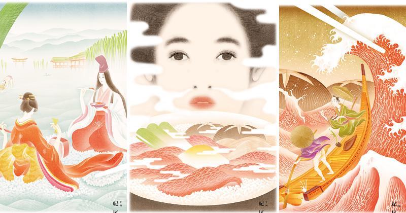 Những bức tranh truyền thống Nhật Bản quảng bá cho món ăn sukiyaki-don