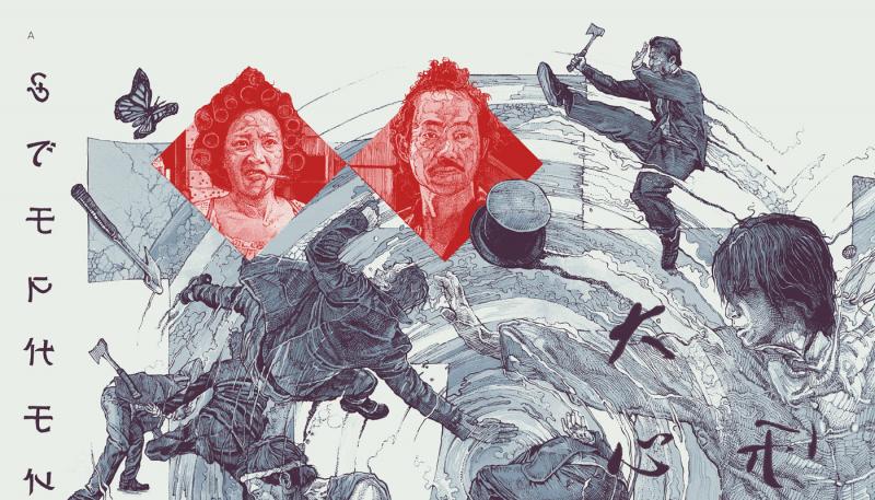 Những poster in lụa chi tiết của Krzysztof Domaradzki