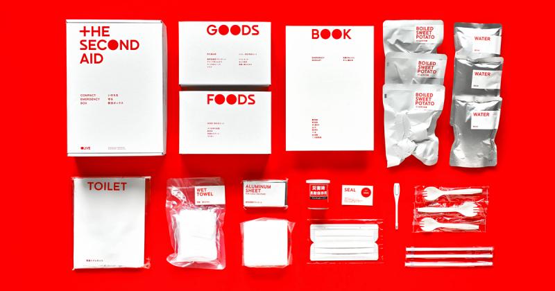 The Second Kit - Bộ kit sơ cứu sau thảm họa động đất Nhật Bản
