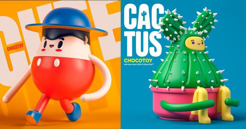 Thiết kế đồ chơi vừa ngầu vừa đáng yêu từ thương hiệu ChocoToy