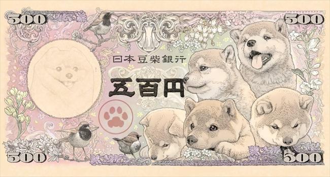 Thiết kế tiền giấy với hình ảnh chú chó Shiba Inu - quốc khuyển của Nhật Bản