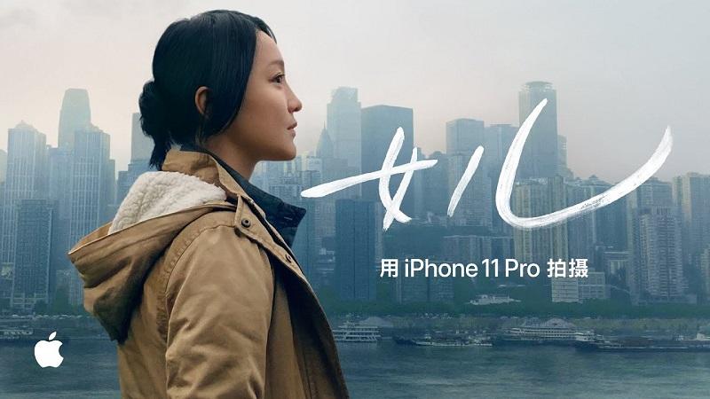 Daughter - bộ phim ngắn đầy ý nghĩa trong dịp Tết được quay bởi  iPhone 11 Pro của Apple
