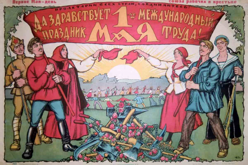 Chào mừng Quốc tế Lao động bằng 10 áp phích tuyên truyền nổi bật từ Liên Bang Xô Viết