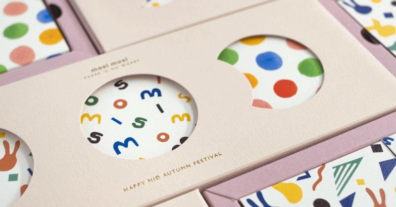 Hộp bánh trung thu thiết kế bởi nghệ sỹ tự kỷ Mike Ng