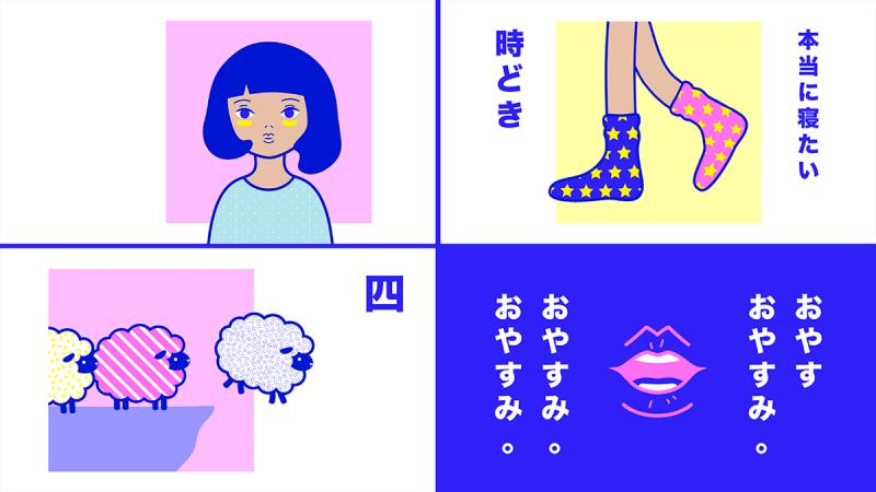 Bài tập motion graphic của Vanna Bach, soi rọi cảm xúc tiêu cực bằng phong cách Yamikawaii đáng yêu
