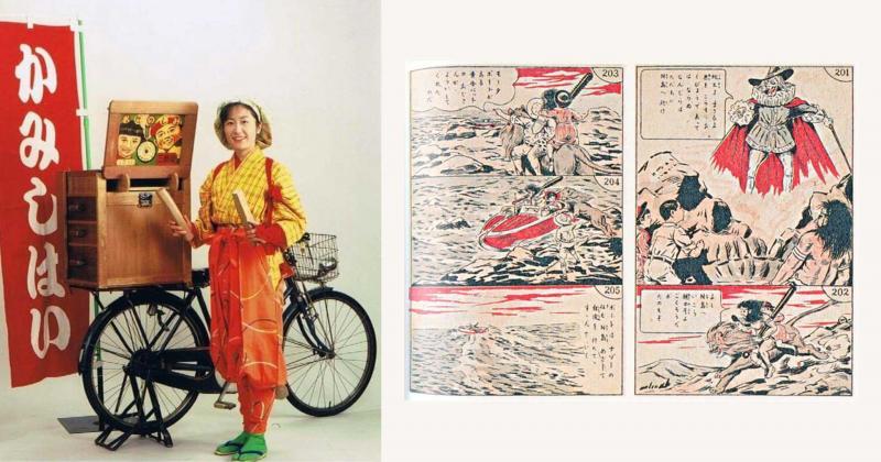 Tìm hiểu về văn hóa kể chuyện đường phố lâu đời Kamishibai, tiền đề của các tác giả truyện tranh đầu tiên ở Nhật