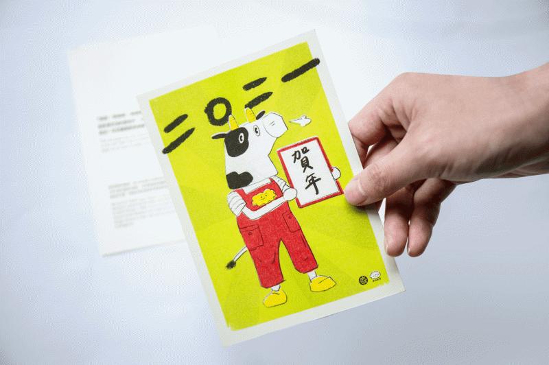 Vì sao người Nhật phải viết tay lời chúc trên thiệp mừng năm mới?