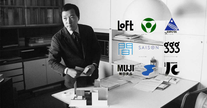 Ikko Tanaka - Đi đầu trong thiết kế tối giản cho những doanh nghiệp Nhật