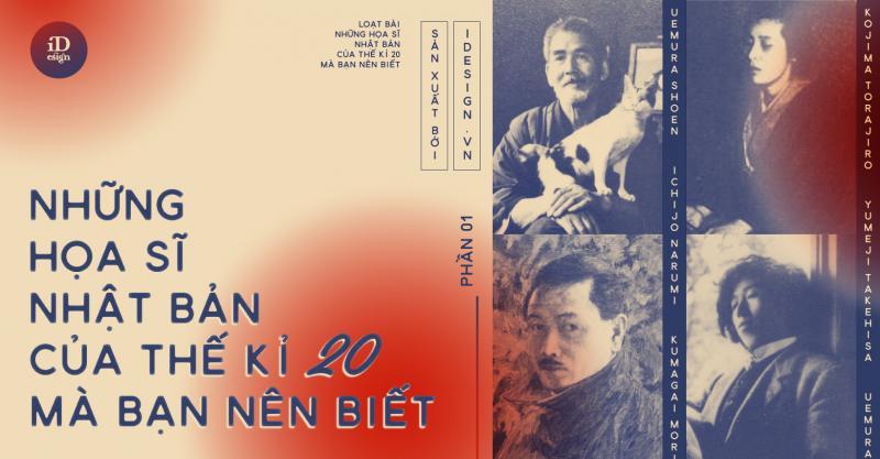 Những họa sĩ Nhật Bản của thế kỉ 20 mà bạn nên biết (Phần 1)