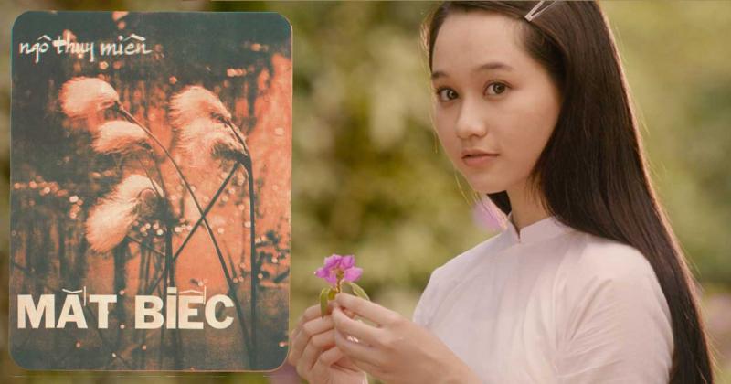 Mắt Biếc - Hình tượng về những tình yêu day dứt khôn nguôi của nền nghệ thuật Việt Nam